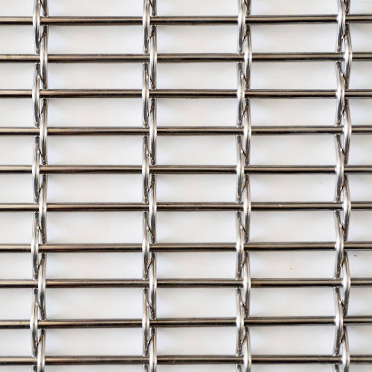 One of Hottest for Decorative Metal Mesh Panel For Facades Cladding - XY-4310 Woven Metals – Shuolong