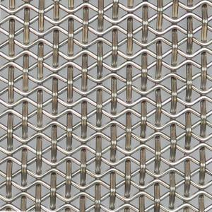 2020 China New Design Flat Metal Mesh - XY-5211 Metal Screen Mesh for Restaurant Ceiling – Shuolong