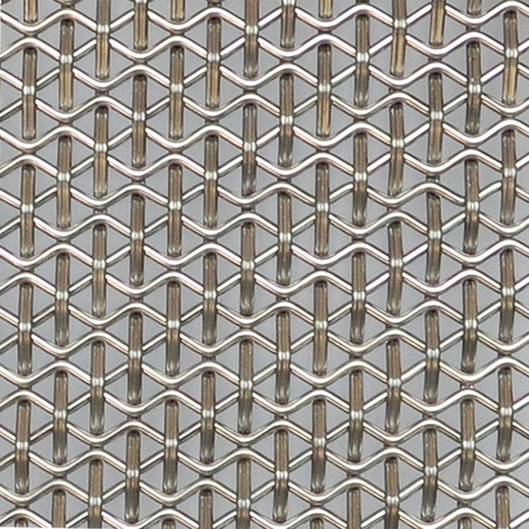 New Arrival China Wire Mesh For Space Dividers – XY-5211 Metal Screen Mesh for Restaurant Ceiling – Shuolong