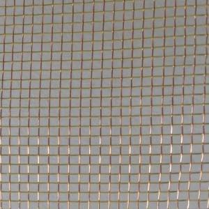 Reasonable price Stainless Steel Wire Cloth - XY-R-2420 Brass and Copper Woven Mesh – Shuolong