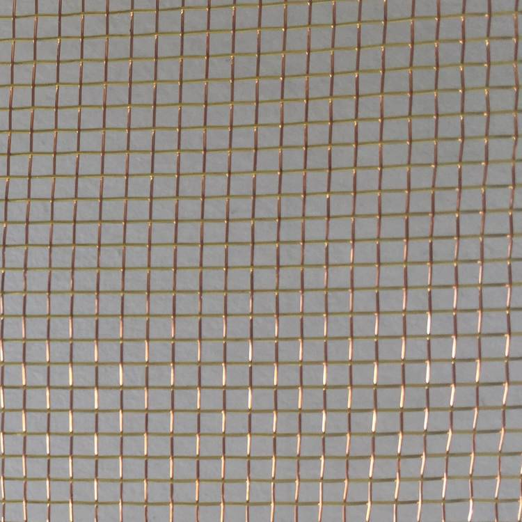 Good quality Metal Mesh Laminated Glass - XY-R-2420 Brass and Copper Woven Mesh – Shuolong
