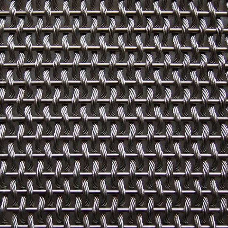 Factory Cheap Hot Architectural Mesh Cladding - XY-M4325 Flexible Stainless Steel Bending Mesh – Shuolong
