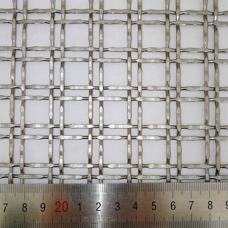 Hot sale Balustrade Infill Mesh - XY-2225 Stainless Steel Metal Mesh Screen Blaustrades – Shuolong