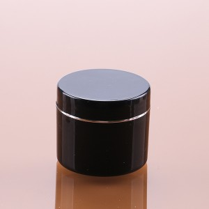 Top Suppliers Eco Friendly Cosmetic Jars - 10g 15g Face Cream Container Empty Lotion Jar Plastic Cream Bottle – Sich