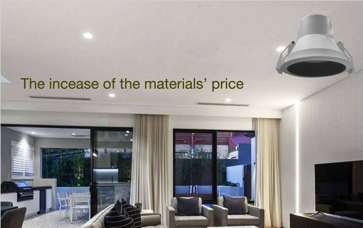 Raw material prices rise, lighting enterprises start price hikes