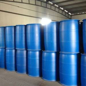 2020 Good Quality 99.0% 1,2-Bis(Dimethylamino)Ethane - Formamide – Sincere