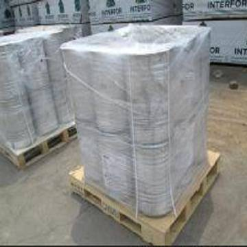 Discount Price Raw Material For Cyprodinil - N,N,N',N'-Tetramethylethylenediamine – Sincere