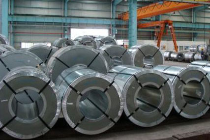 China Manufacturer for Type 304 Stainless Steel - 201 hot rolled stainless steel coil – Huaxiao