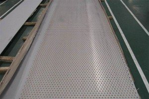 China Embossed Steel Plate Factories - 309 hot rolled stainless steel plate – Huaxiao