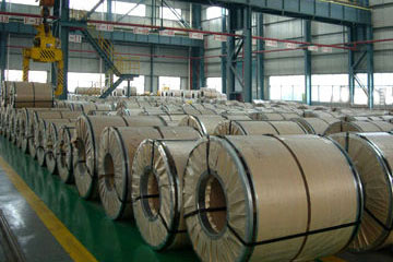Factory directly Stainless Steel No.4 - 430 hot rolled stainless steel coil – Huaxiao