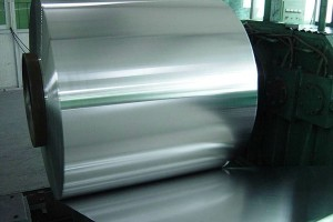 Popular Design for Bronze Stainless Steel - 316Ti cold rolled stainless steel coil – Huaxiao