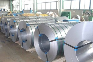 Excellent quality Stainless Angle - cold rolled stainless steel strip – Huaxiao