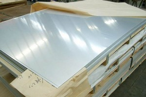 Rapid Delivery for Ss Sheet Metal Fabrication - 316L316 Cold Rolled Stainless Steel sheets(0.2mm-8mm) – Huaxiao