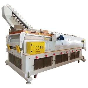 Excellent quality Groundnut Seed Cleaning Machine - 5XZ-5 Gravity Separator ( Incined Elevator ) – Tefeng
