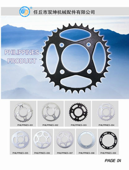 OEM Customized Motorcycle Sprocket Chain - Motorcycle Sprocket – Shuangkun