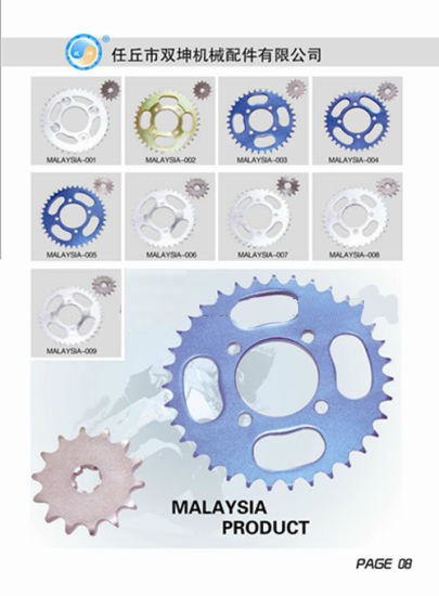 Motorcycle Parts Rear Sprocket