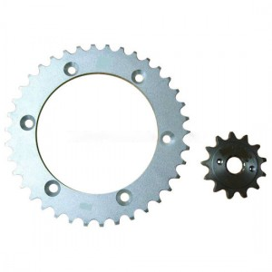 Best Price on Driven Motorcycle Sprockets - Top Quality Motorcycle Chain Wheel – Shuangkun