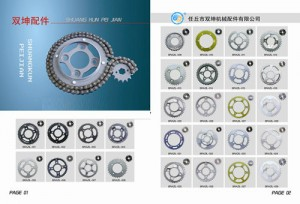 China wholesale Motorcycle Chain Wheels - Motorcycle Industrial Sprocket Zinc, Electrophoresis, Oiled High Quality and Low Quality, Popular, 420, 428, 520, Sprocket and Chain Kit – Shuangkun
