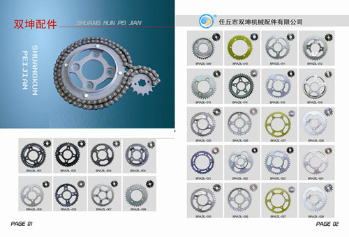 Motorcycle Industrial Sprocket Zinc, Electrophoresis, Oiled High Quality and Low Quality, Popular, 420, 428, 520, Sprocket and Chain Kit