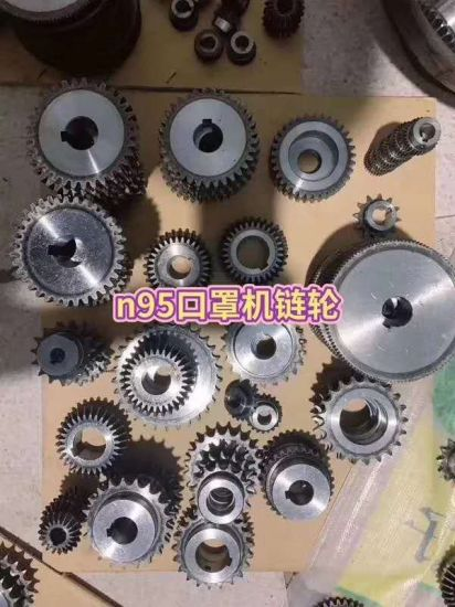 Special Design for Steel Sprocket - Gear for Face Mask Machine – Shuangkun