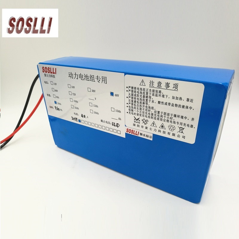 China 48V 20Ah Li-Ion lithium ion battery pack for Golf cart Electric bicycle scooter Manufacturer and Supplier | SOSLLI Featured Image