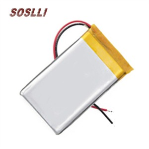 3.7V 500mAh SSLLP752540 lithium polymer battery pack