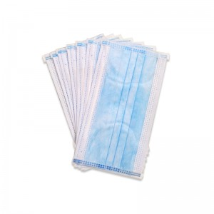 OEM/ODM Manufacturer Non-Woven - Surgical Mask – Shouzheng
