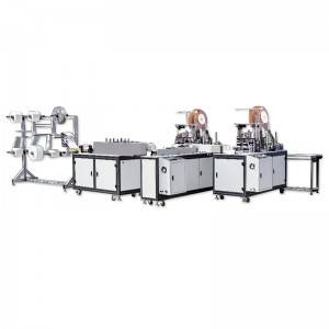 OEM Factory for 3ply Mask Machine - Fully automatic 1+1 mask machine – Shouzheng