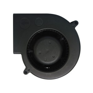 PriceList for 35mm Dc Axial Fan - SD09733 manufacturer dc blower 97x97x33mm 9733 high air flow mini small centrifugal fan price – Speedy