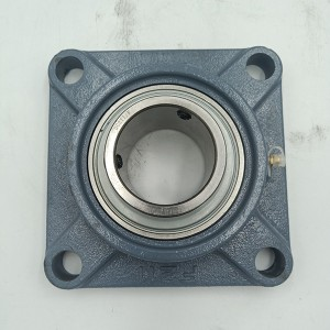 New Arrival China UCF217 Bearing - UCF211F – Meifule