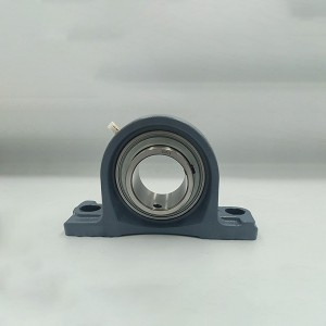 Chinese wholesale Ucp 212 Bearing - UCP211F – Meifule