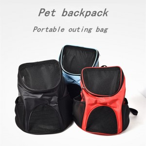Pet supplies backpack, portable, breathable foldable bag for outing