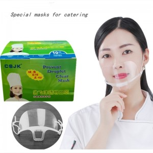 Factory direct new kitchen dining mask transparent protective mask anti-droplet protection health isolation mask