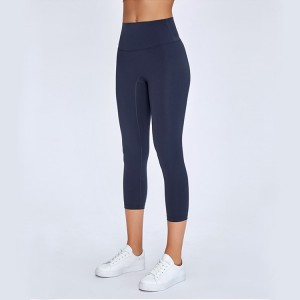 Compression Naked Feeling Workout Pants Tummy Control Yoga Capri Leggings for Women