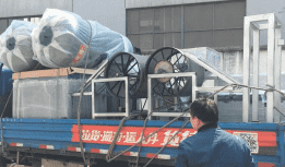 PP Melt-blown Machine is Ready for Shipment