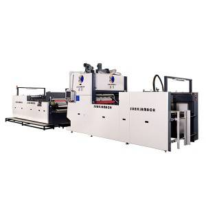 Automatic High Speed Laminating Machine with flying knife (water-based glue/oily glue/pre-coated film)
