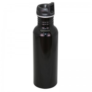 Special Price For Plastic Free Water Bottles - 750ml Customized Aluminum sport water bottle – SUNSUM