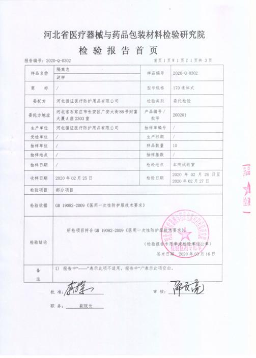 certificate33