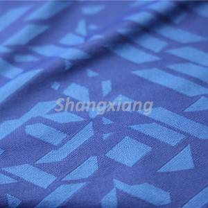 Professional China Repreve Recycled Polyester Knit Fabrics - Knit textured fabric pants fabric tops fabric – ShangXiang Fabric