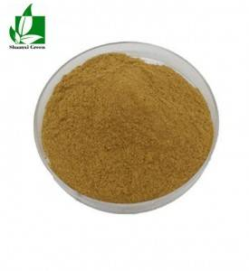 Factory Cheap Hot Natural Cytisine Extract 98% - Gentiopicroside – Shaanxi Green Bio-Engineering