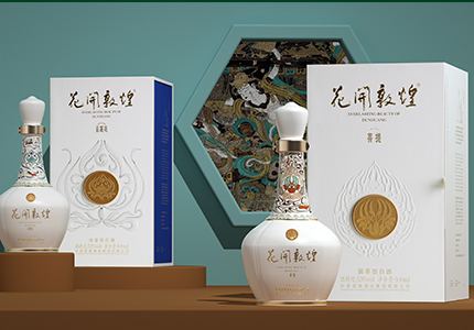 Everlasting Beauty of Dunhuang Liquor