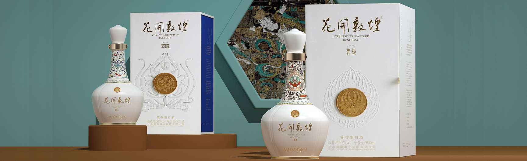 Everlasting Beauty of Dunhuang Liquor Featured Image