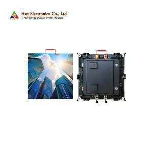 Smallest Pixel Pitch Outdoor LED Display P2.5 over 5000nits