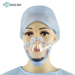 Tongee Clear Anti Fog Plastic Face Shield Transparent Safety Face Shield