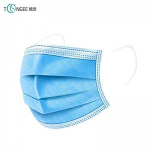Disposable 3 layers face mask for personal protective