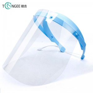 Tongee Full Protective Blue Face Shield Reusable Plexiglass Safety Dental Adjustable Face Shield For Doctor