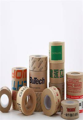 kraft tape series
