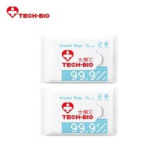 2018 wholesale price Rubbing Alcohol Wipes - 10 pieces Alcohol/Hyamine Wipe – Zhongrong