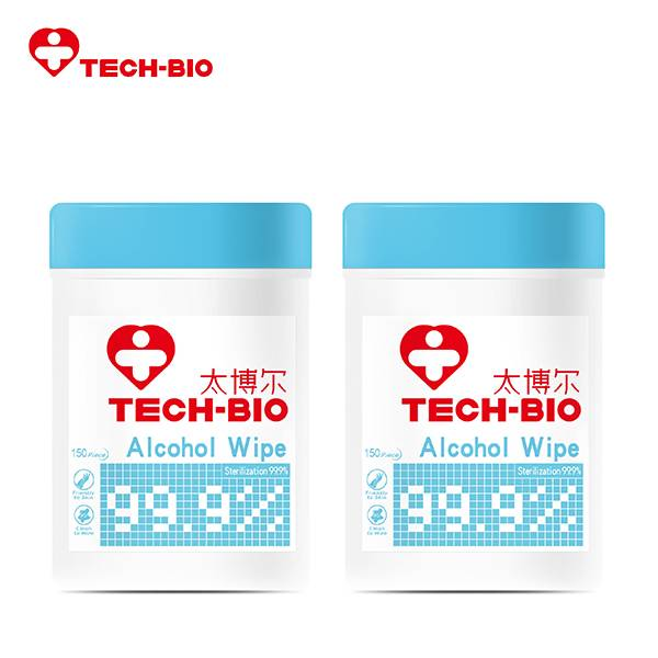 Hot New Products Alcohol Disinfectant Wipes - 150 pieces Alcohol/Hyamine Wipe – Zhongrong Featured Image