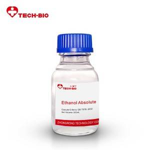 PriceList for 1,6-Hexanediol 99.5% - Ethyl Ethanol – Zhongrong